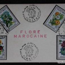 Sellos: MARRUECOS - FLORA - MATASELLOS TANGER PRIMER DÍA DE EMISIÓN 29 DE ABRIL DE 1975. Lote 159373458