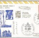 Sellos: VATICANO PAPA JUAN PABLO II VISITA A POMPEI NAPOLI 1979 HELICOPTER . Lote 160445110