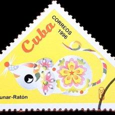 Sellos: (S-SD1) SELLO USADO - CUBA 1996. Lote 162009449