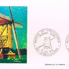 Sellos: FRANCIA IVERT Nº 2042, MOLINO DE STEENVOORDE, PRIMER DIA DE 12-5-1979. Lote 164173638