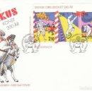 Sellos: SUECIA IVERT 1438, BICENTENARIO DEL CIRCO EN SUECIA: PAYASO, SOBRE PRIMER DIA DE 10-10-1987. Lote 165091518