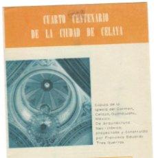 Sellos: DÍPTICO 1970 / CUARTO CENTENARIO DE LA CIUDAD DE CELAYA - OFICINA FILATÉLICA MEXICANA. Lote 165499490