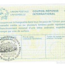 Sellos: UPU, CUPÓN RESPUESTA INTERNACIONAL, NACIONES UNIDAS, 1996 - CUMBRE DE LA CIUDAD (HÁBITAT II). Lote 168765592
