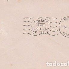 Sellos: INDIA Nº 829, NERHU, SOBRE PRIMER DIA AÑO 1980. Lote 176837988