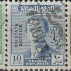 Sellos: LOTE I SELLOS IRAQ. Lote 176838264