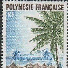 Sellos: LOTE I SELLOS SELLO POLYNESIE FRANCESA NUEVO TAMAÑO GRANDE. Lote 176838855