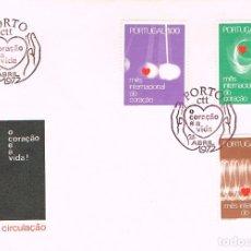 Sellos: PORTUGAL IVERT 1147, MES MUNDIAL DEL CORAZON, PRIMER DIA DE 24-4-1972. Lote 180203698