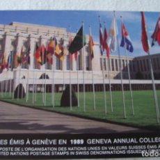 Sellos: NACIONES UNIDAS, EMISIÓN OFICINA ANUAL GINEBRA 1989. SELLOS NUEVOS ONU. ANNUAL COLLECTION GENEVA. Lote 181860353