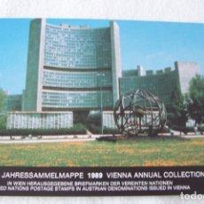 Sellos: NACIONES UNIDAS, EMISIÓN ANUAL OFICINA VIENA 1989. SELLOS NUEVOS COLECCION ONU. Lote 181860697