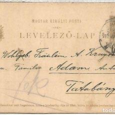 Sellos: HUNGRIA ENTERO POSTAL 1912 BUDAPEST. Lote 181865151