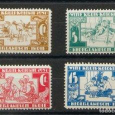 Sellos: INDIA HOLANDESA. MH *YV 161/64. 1931. SERIE COMPLETA. MAGNIFICA. EDIFIL 2015: 25 EUROS. REF: 90076. Lote 183161762