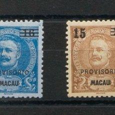 Sellos: MACAO. MH/MNG */(*)YV 96/99. 1899. SERIE COMPLETA. MAGNIFICA. EDIFIL 2015: 75 EUROS. REF: 93339. Lote 183163926