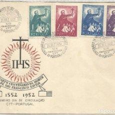 Sellos: PORTUGAL SPD FDC 1952 SAN FRANCISCO JAVIER JESUITAS RELIGION NAVARRA. Lote 183414887