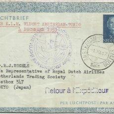 Sellos: HOLANDA AEROGRAMA 1951 PRIMER VUELO KLM AMSTERDAM TOKYO. Lote 183418243