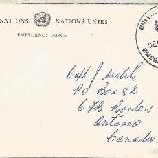 Sellos: CANADA CC MISION NACIONES UNIDAS 1975 EMERGENCY FORCE . Lote 194139502