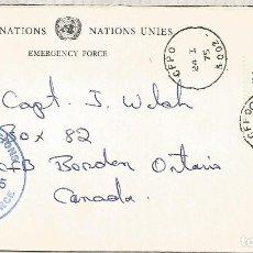 Sellos: CANADA CC MISION NACIONES UNIDAS 1975 EMERGENCY FORCE . Lote 194139570