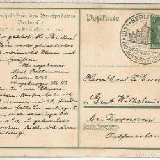 Sellos: ALEMANIA 1927 ENTERO POSTAL STATIONERY 100 JAHRE BRIEFPOSTAMT CARTERO POSTMAN. Lote 194139855