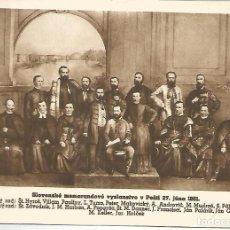 Sellos: ESLOVAQUIA ENTERO POSTAL 1941 MEMORANDUM SLOVENSKEHO NARODA. Lote 194140178