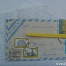 Sellos: CARTA CIRCULADA DESDE ARGENTINA A SEVILLA ( ESPAÑA ) EN 1981.MUCHOS SELLOS, VIÑETA EXPRESO. Lote 194219162