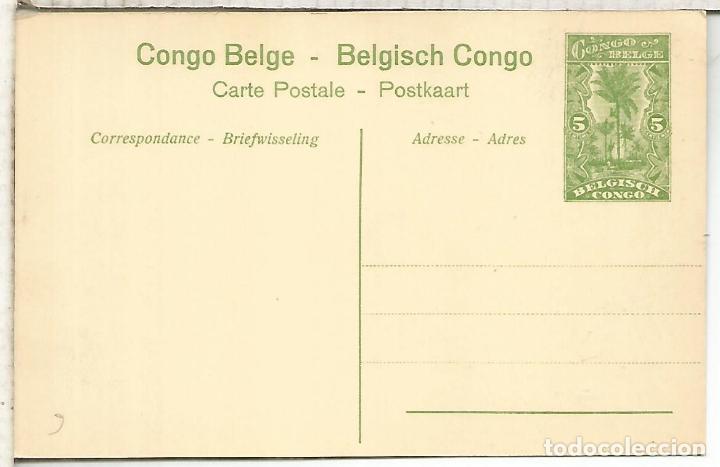 Sellos: CONGO BELGA ENTERO POSTAL PUENTE BRIDGE - Foto 2 - 195224113