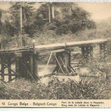 Sellos: CONGO BELGA ENTERO POSTAL PUENTE BRIDGE. Lote 195224113