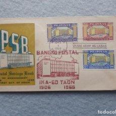 Sellos: SOBRE PRIMER DÍA. FILIPINAS. MANILA, 1 DE OCTUBRE DE 1966.. Lote 195380900