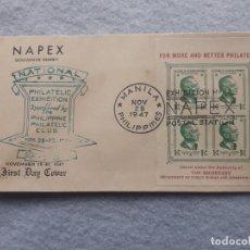 Sellos: SOBRE PRIMER DÍA. FILIPINAS. MANILA, 28 DE NOVIEMBRE DE 1947.. Lote 195381188