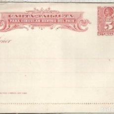 Francobolli: CHILE ENTERO POSTAL COLON. Lote 195559318