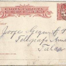 Francobolli: CHILE ENTERO POSTAL COLON 1899 TALCA. Lote 195559552
