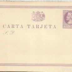 Francobolli: CHILE ENTERO POSTAL COLON . Lote 195559640