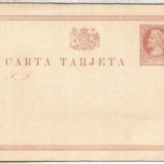 Francobolli: CHILE ENTERO POSTAL COLON . Lote 195559680