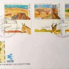 Selos: ISRAEL. SPD 1042/44 PARQUES NATURALES DEL NEGUEV: BURRO, GACELA, LOBO. 1988. MATASELLO PRIMER DÍA. N. Lote 197157577