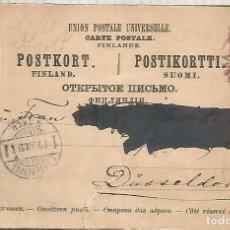 Sellos: FINLANDIA ENTERO POSTAL ROTO DAMAGED. Lote 199191110