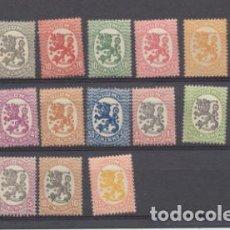 Sellos: FINLANDIA. 1918. SERIE COMPLETA YBERT 66-82 *. Lote 199363538