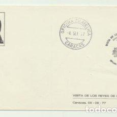 Sellos: VENEZUELA MAT VISITA DE LOS REYES DE ESPAÑA 1977. Lote 199363586