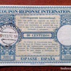 Sellos: COUPON-REPONSE INTERNATIONAL. ESPAÑA. 80 CENTIMOS. VALENCIA, 22 FEBRERO DEL 1937. Lote 199707917