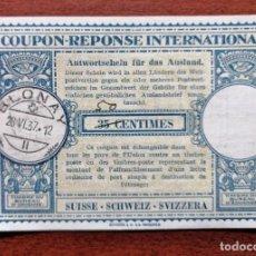 Sellos: COUPON-REPONSE INTERNATIONAL. SUIZA. 35 CENTIMOS. BLONAY, 28 JUNIO DEL 1937. Lote 199708166