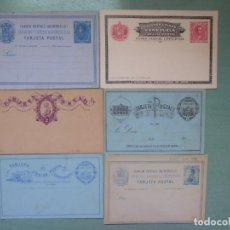 Sellos: TARJETAS POSTAL 6, DE URUGUY PARAGUAY VENEZUELA DE 1883 NUEVAS. Lote 202632643