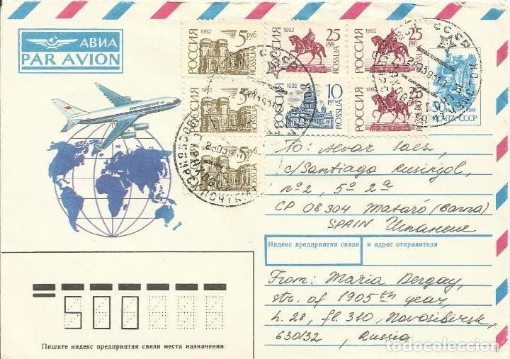 SOBRE CON SELLO SELLADO. NOVOSIBIRSK. RUSIA. UCRANIA. 1993. BUEN ESTADO. AVIÓN. 11X16 CM. (Sellos - Historia Postal - Sellos otros paises)