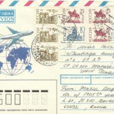 Sellos: SOBRE CON SELLO SELLADO. NOVOSIBIRSK. RUSIA. UCRANIA. 1993. BUEN ESTADO. AVIÓN. 11X16 CM.. Lote 203816007