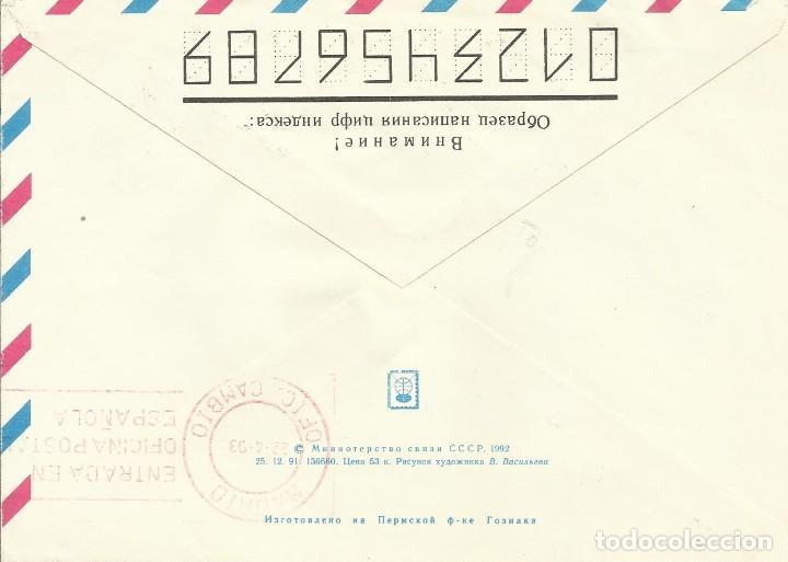 Sellos: Sobre con sello sellado. Novosibirsk. Rusia. Ucrania. 1993. Buen estado. Avión. 11x16 cm. - Foto 2 - 203816007