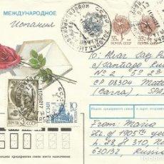 Sellos: SOBRE CON SELLO SELLADO. NOVOSIBIRSK. RUSIA. UCRANIA. 1992. BUEN ESTADO. ROSA. 11X16 CM.. Lote 203816298