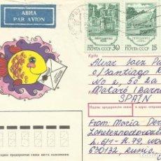 Sellos: SOBRE CON SELLO SELLADO. NOVOSIBIRSK. RUSIA. UCRANIA. 1991. BUEN ESTADO. PECES. 11X16 CM.. Lote 203816471