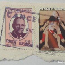 Sellos: COSTA RICA SELLOS MIGUEL ÁNGEL CASTRO CARRAZO XIII EXPOSICIÓN FILATÉLICA NACIONAL. Lote 204216856