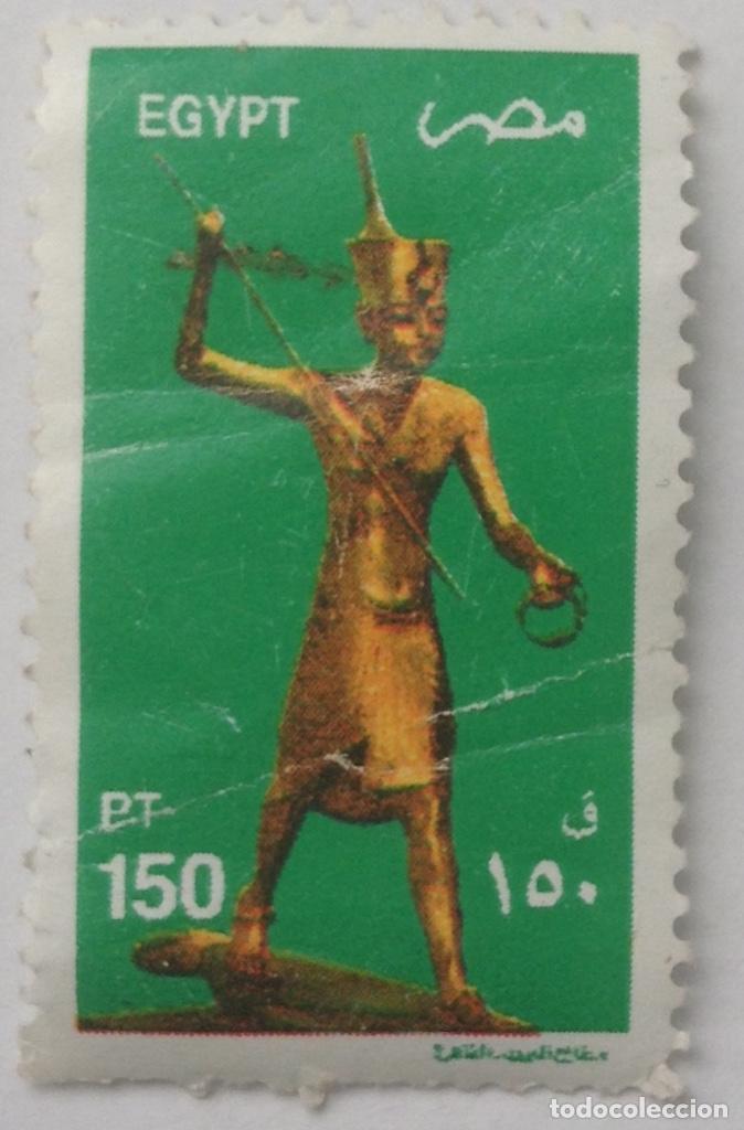 SELLO EGYPT PT 150 EGIPTO (Sellos - Historia Postal - Sellos otros paises)