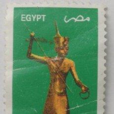 Sellos: SELLO EGYPT PT 150 EGIPTO. Lote 204216995