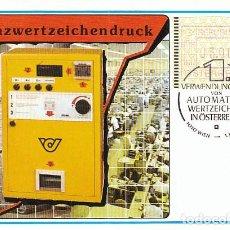 Sellos: AUSTRIA, PRIMER DIA DE EMISION DE ETIQUETA DE VALOR VARIABLE, MAQUINA EXPENDEDO, MATASELLO 1-6-1983. Lote 206161797