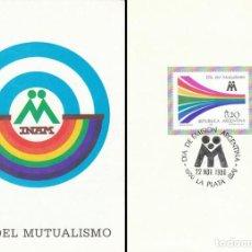 Sellos: ARGENTINA, DIA DEL MUTUALISMO, PRIMER DIA DE 22-11-1986, DIPTICO DEL SERVICIO FILATELICO ARGENTINO. Lote 206242771