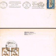 Sellos: ARGENTINA, 20 ANIVERSARIO DE LAS DOS CARATULAS, EL TEATRO DE LA HUMANIDAD, MATASELLO DE 9-7-1970. Lote 206246586