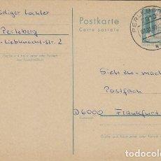 Sellos: ALEMANIA ORIENTAL, ENTERO POSTAL, ALEXANDERPLATZ DE BERLIN, 25 PFENNIG AZUL. Lote 206247953